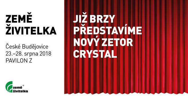 20180814_CRYSTAL 1