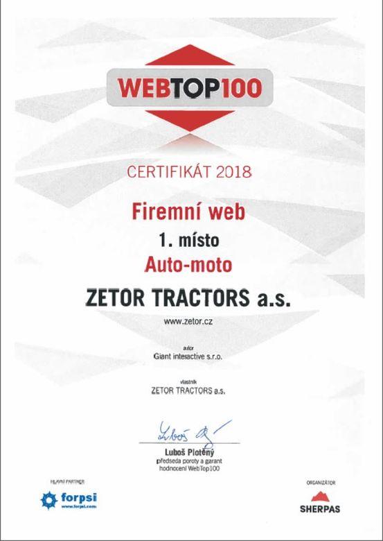 20181129_WebTOP100 1
